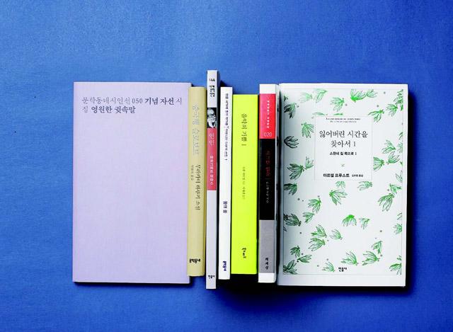 책 읽는 시간