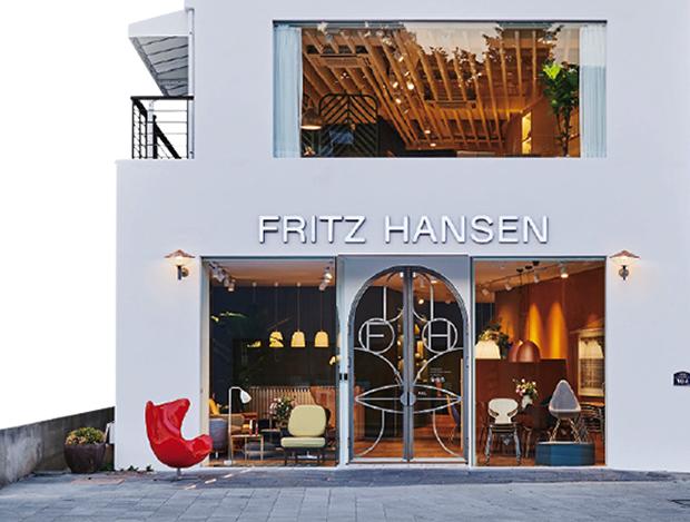 프리츠 한센의 새로운 집